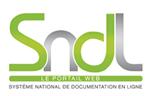 النظام الوطني للتوثيق عن بعد SNDL